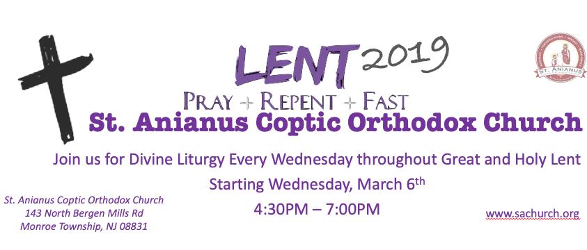 Lent Liturgy